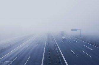 Чем опасен туман для водителя?