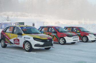 Второй этап Кубка России по ледовым гонкам