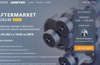 Aftermarket Forum Auto3N