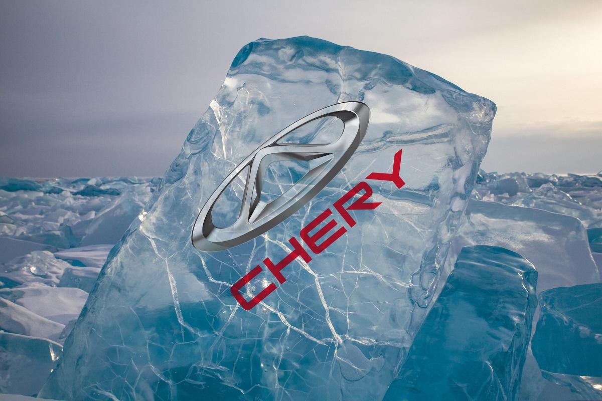 ice-cube